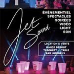 jet sound